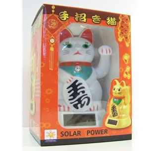Waving Cat White